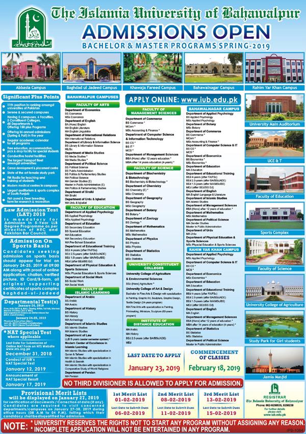 Islamia University Of Bahawalpur IUB Admission 2019 Form
