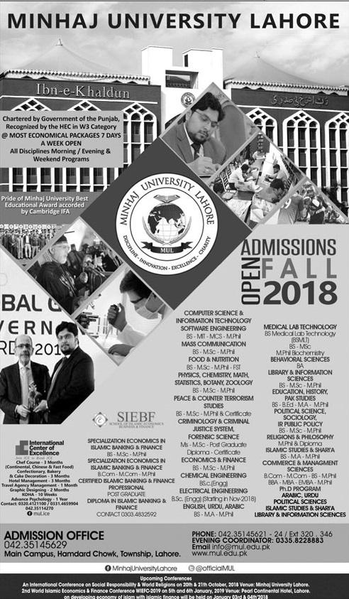 Minhaj University Fall Admission 2018 Form Prospectus Last Date