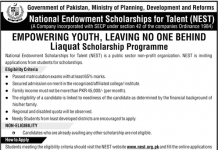 NEST Scholarship 2018 Application Form www.nest.org.pk Online