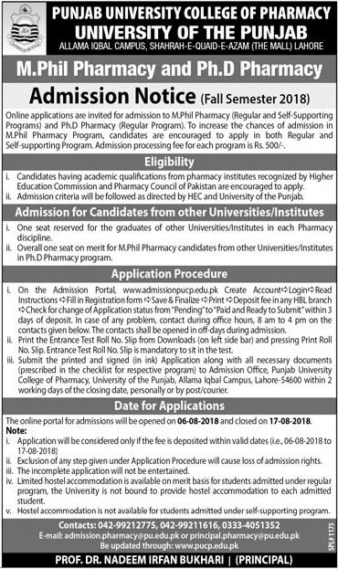 Punjab University College of Pharmacy M.Phil, PhD Admission 2018 Form Last Date