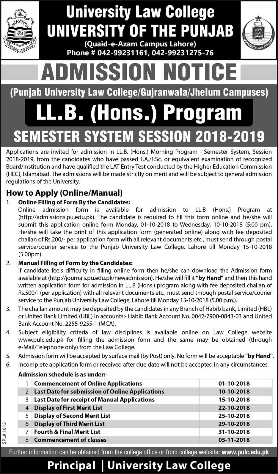 punjab university law college llb admission 2018 merit lists