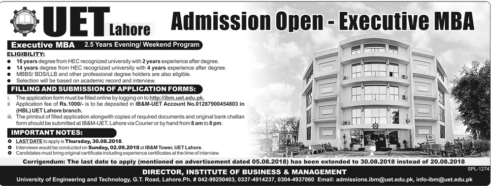 UET Lahore Executive MBA Admission 2018 Form Last Date