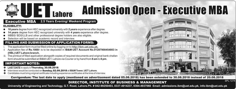 UET Lahore Executive MBA Admission 2018 Form Last Date
