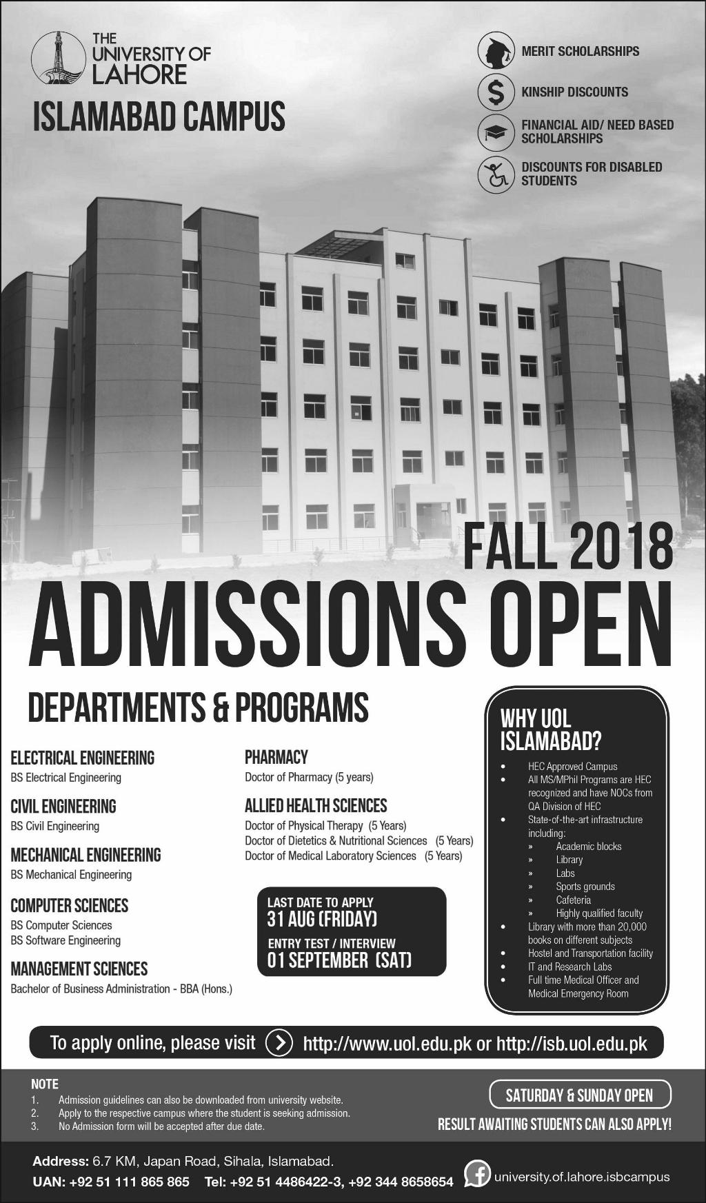 University Of Lahore Islamabad Campus Admission 2018 Last Date