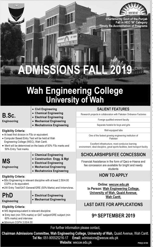 Wah Engineering University Admission 2019 Form, Last Date