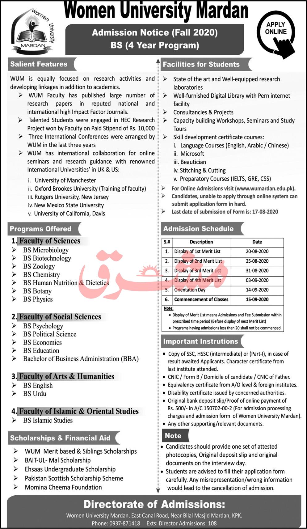 Women University Mardan Admission 2020 Form