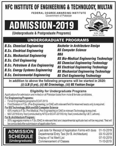 NFC University Multan Admission 2019 Form Download