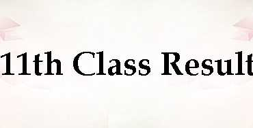 11th Class Result 2018