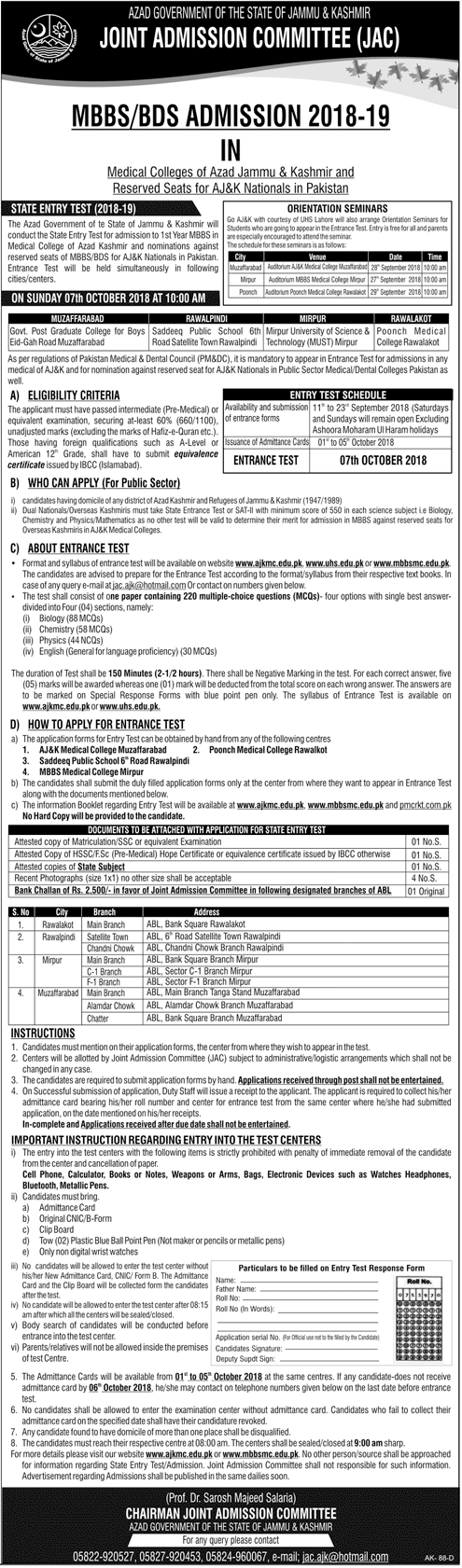 AJK Medical Colleges State Entry Test Application Form 2018