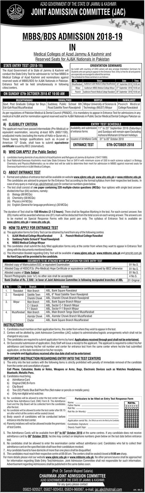 AJK Medical Colleges State Entry Test Application Form 2018