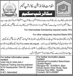 Al Khidmat Foundation Scholarship 2018 Form