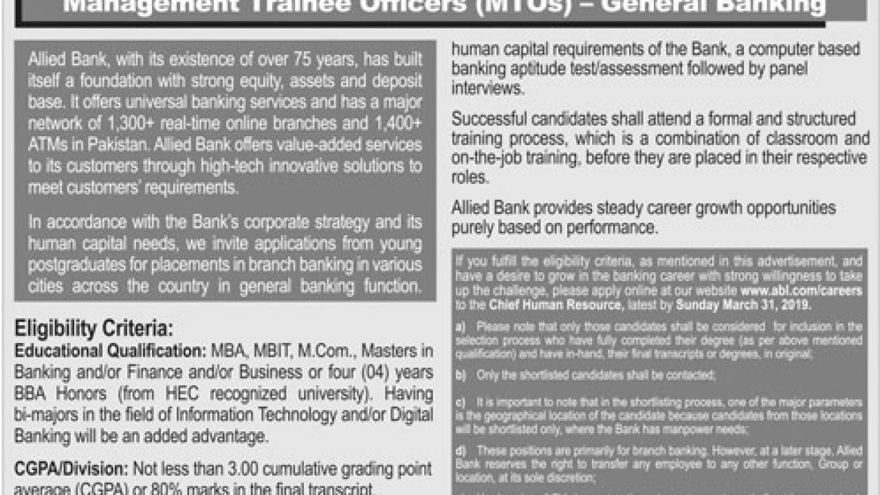 Allied Bank MTO Jobs 2019 Salary, Sample Paper