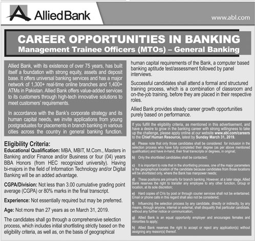 Allied Bank Management Trainee Officer MTO Jobs 2019 Apply Online