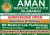 Aman Medical Institute Islamabad Admission 2018 Form