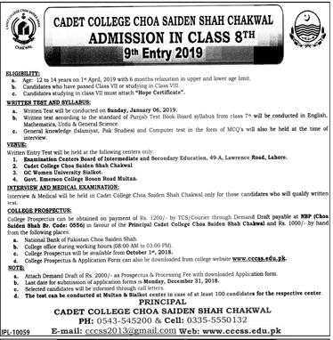 Cadet College Choa Saiden Shah Chakwal Admission 2019 Class 8th