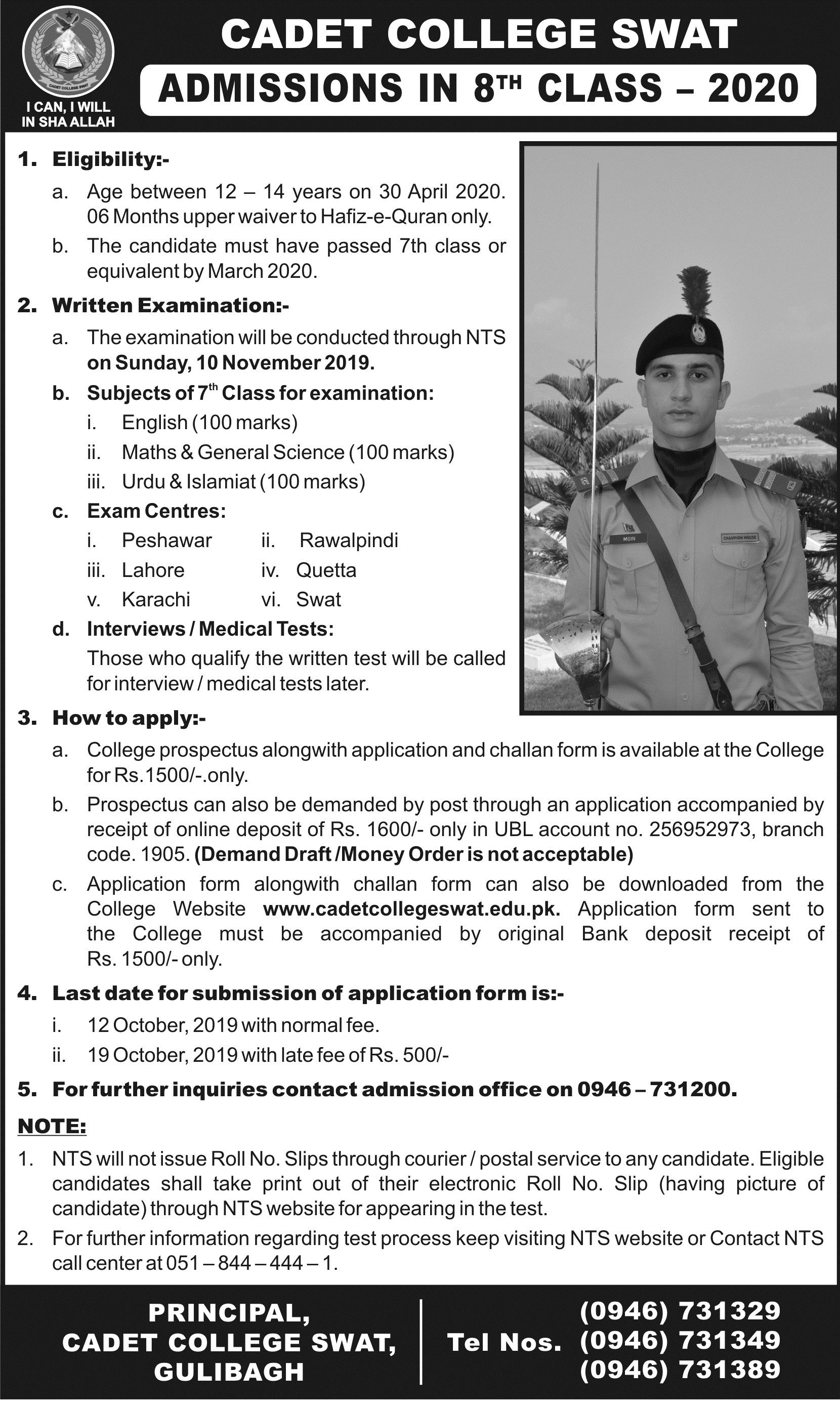 Cadet College Swat 8th Class Admission 2020 Form, Entry Test