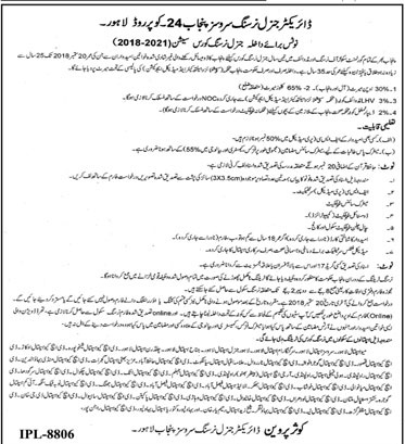 DGN Lahore General Nursing Admission 2018 Result Merit List