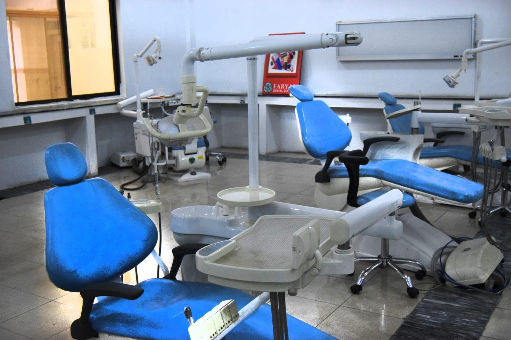 Dental Colleges In Lahore