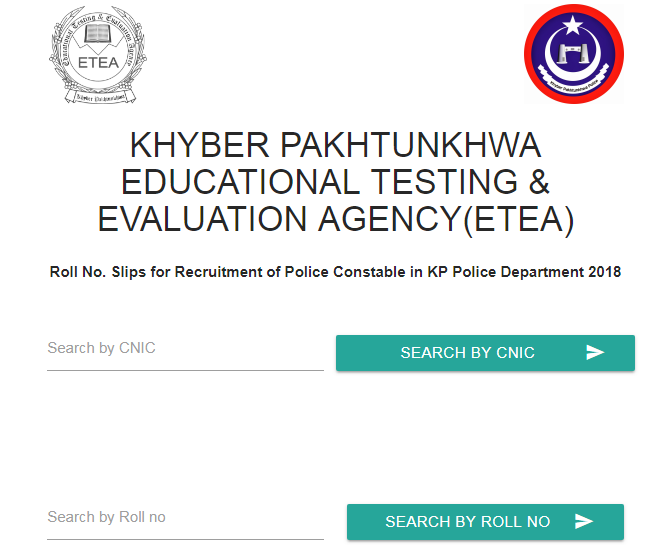 ETEA KPK Police Constable Test Roll Number Slip 2018 Result