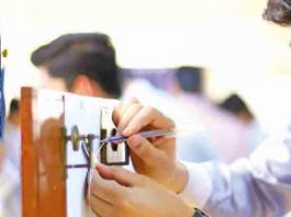 FSc Pre Engineering Subjects List Part 1