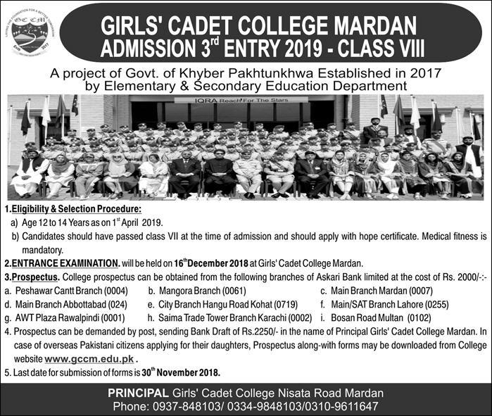 Girls Cadet College Mardan Admission 2019 Form Last Date