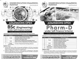 HEC Self Finance Scheme 2018 Apply For BSc Engineering, Pharm D Admission