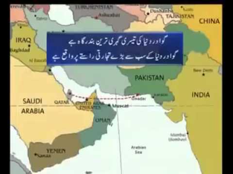 Importance Of Gwadar Sea Port For Pakistan