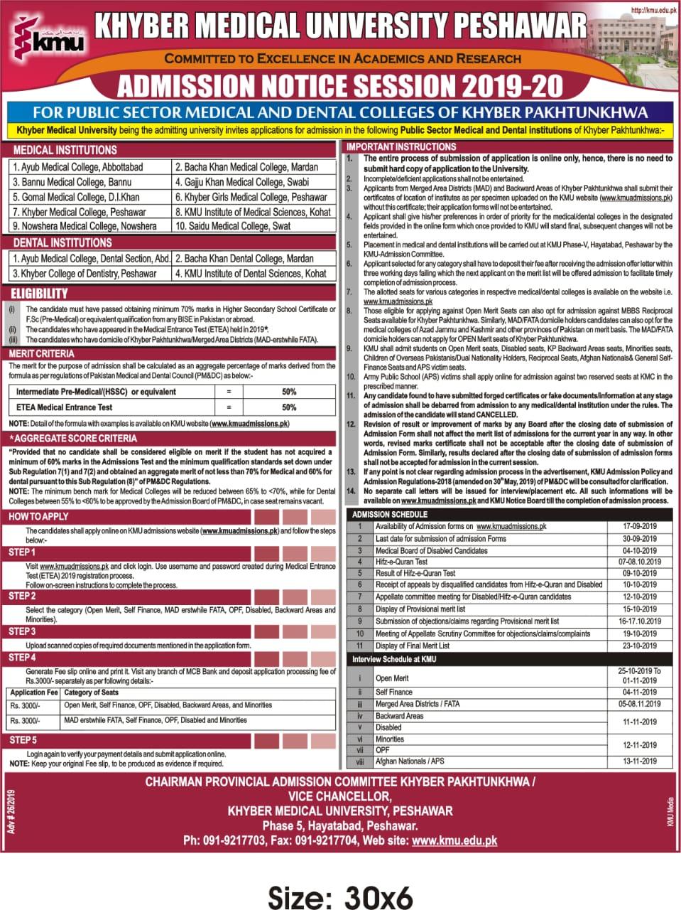 Khyber Medical College Peshawar Admission 2019 MBBS, BDS Form