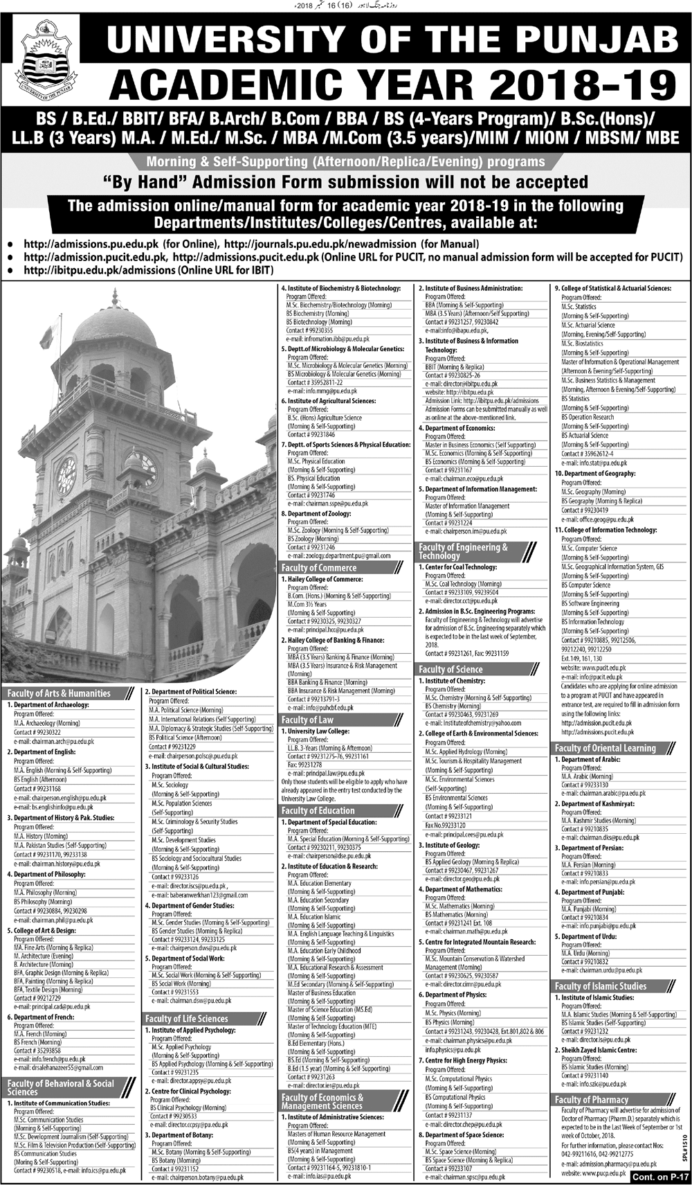 Punjab University PU Morning, Afternoon, Evening Programs Admission 2018