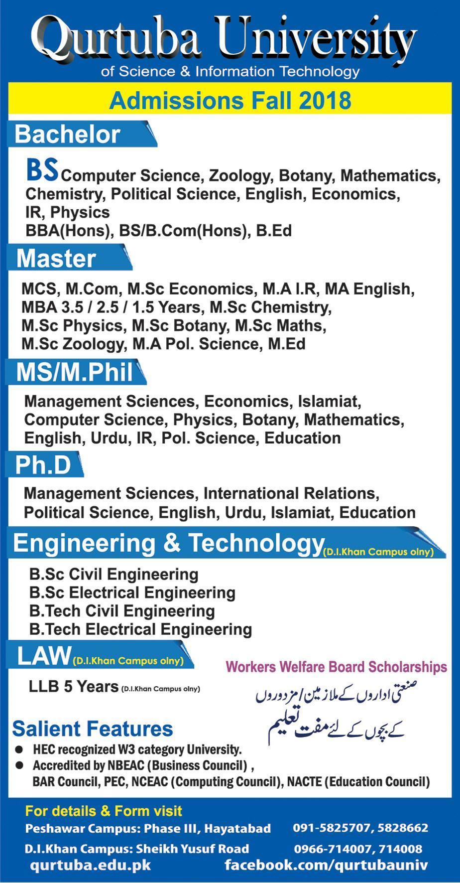 Qurtuba University Admission 2018 Form Advertisement Last Date