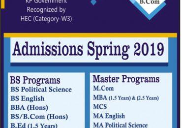 Qurtuba University Admission 2019 Form Advertisement Last Date