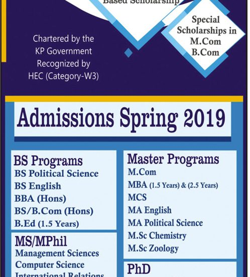 Qurtuba University Admission 2019 Form Advertisement Last Date