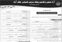 SST Jobs in AJK 2018 Advertisement Online Apply Secondary School Teacher