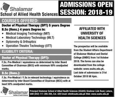 Shalamar Medical College DPT Admission 2018 Form Fee Merit List