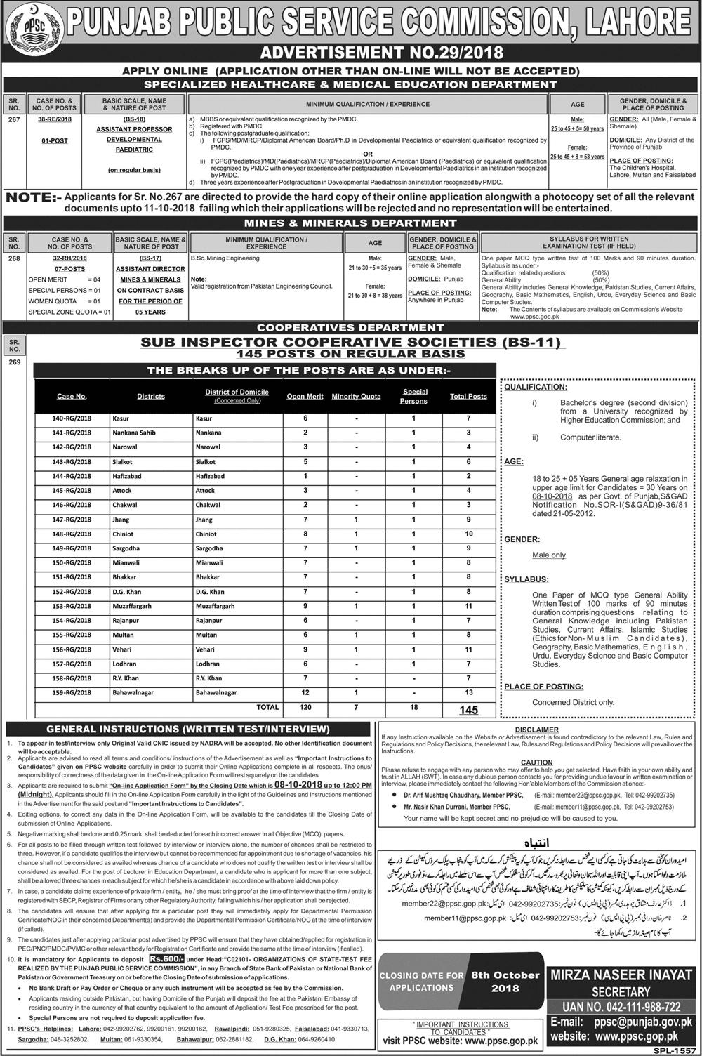 Sub Inspector Cooperative Societies PPSC Jobs 2018 Apply Online Advertisement