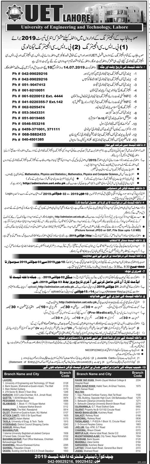 UET Lahore Admission 2019 Undergraduate Form Apply Online Registration Date