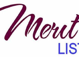 University of Education BS Merit List 2018 1st, 2nd, 3rd