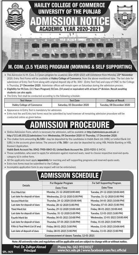 Punjab College of Commerce Lahore M.Com Admission 2020 Entry Test