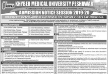 Frontier Medical College KMC MBBS, BDS Admission 2019-20 Form, Last Date