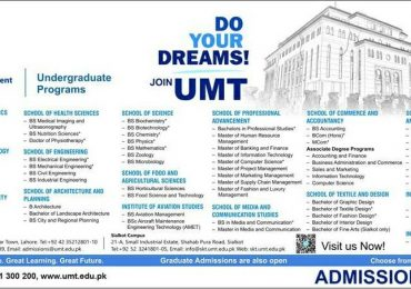 UMT Lahore Fall Admission 2019 Form, Requirement And Criteria