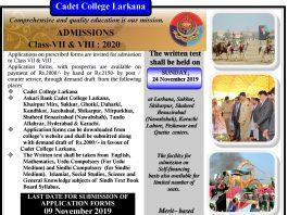 Cadet College Larkana Admission 2020 Form, Entry Test Result Date