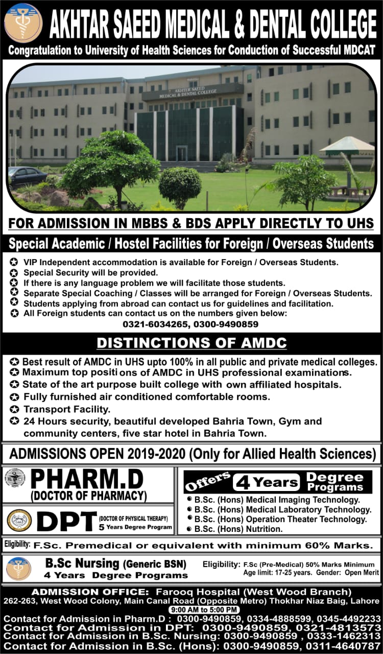 Akhtar Saeed Medical And Dental College Admission 2019-2020