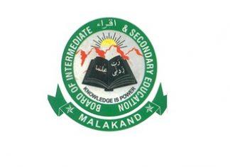 Malakand Board Matric Supplementary Result 2019