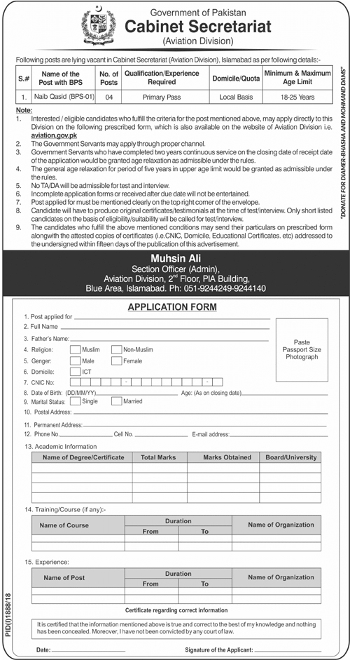 Cabinet Secretariat Aviation Division Pakistan Jobs 2018 Advertisement