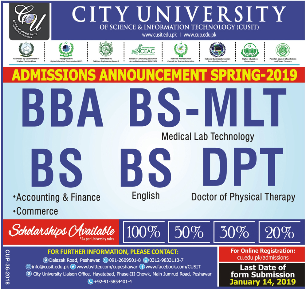 City University Peshawar Admission 2019 Form