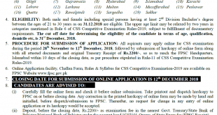 FPSC CSS Exam 2019 In Pakistan Advertisement