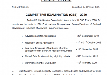 Federal Public Service Commission CSS Exam Schedule 2020