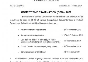 CSS 2020 Pakistan Exam Advertisement