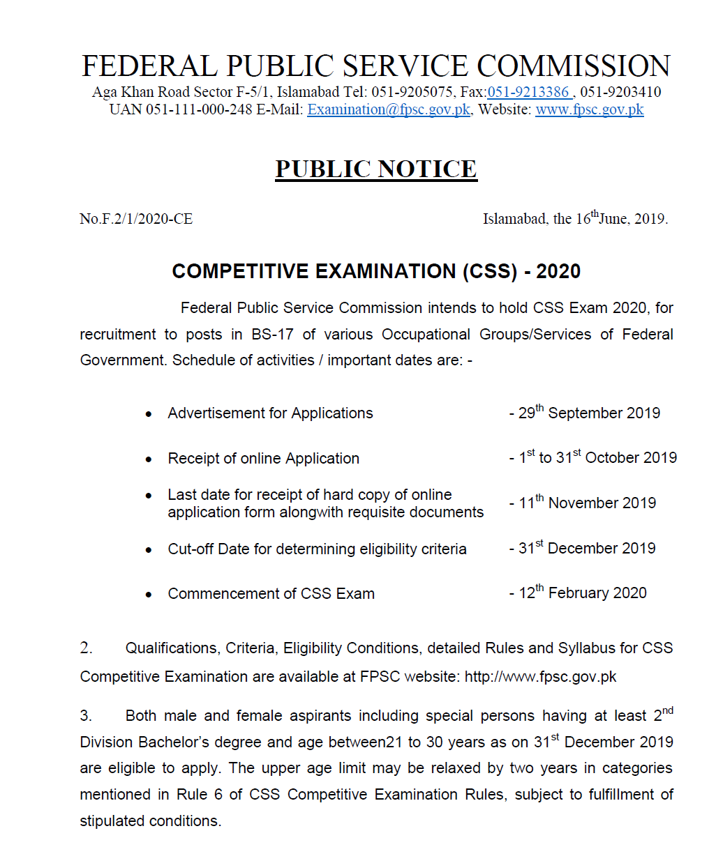 FPSC CSS Exam 2020 In Pakistan Advertisement