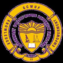 GCWUF Merit List 2018 Morning 1st, 2nd, 3rd gcwuf.edu.pk